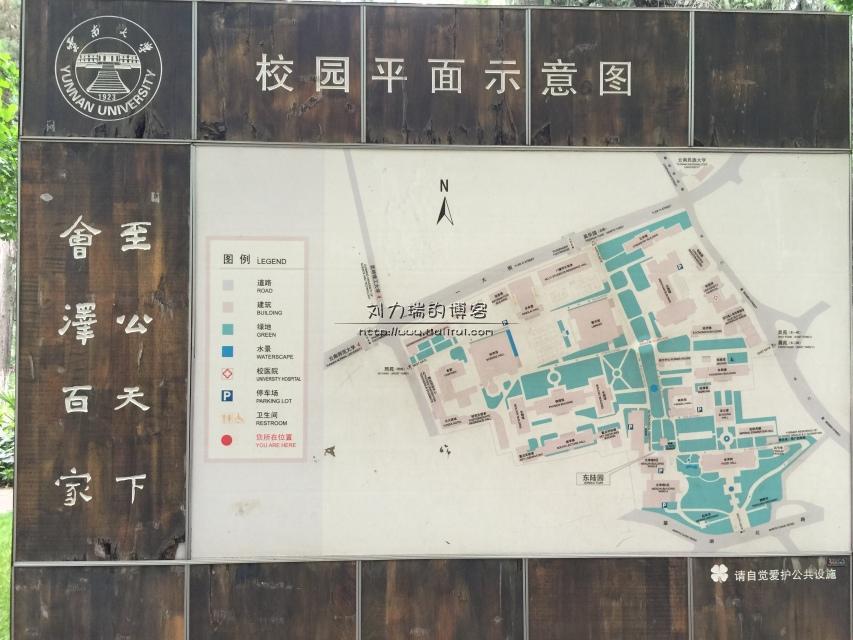 云南大学地图